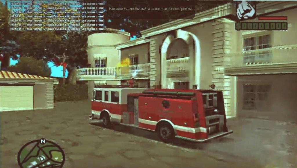 """Была добавлена работа """"Пожарник"""" Artkqo10"""