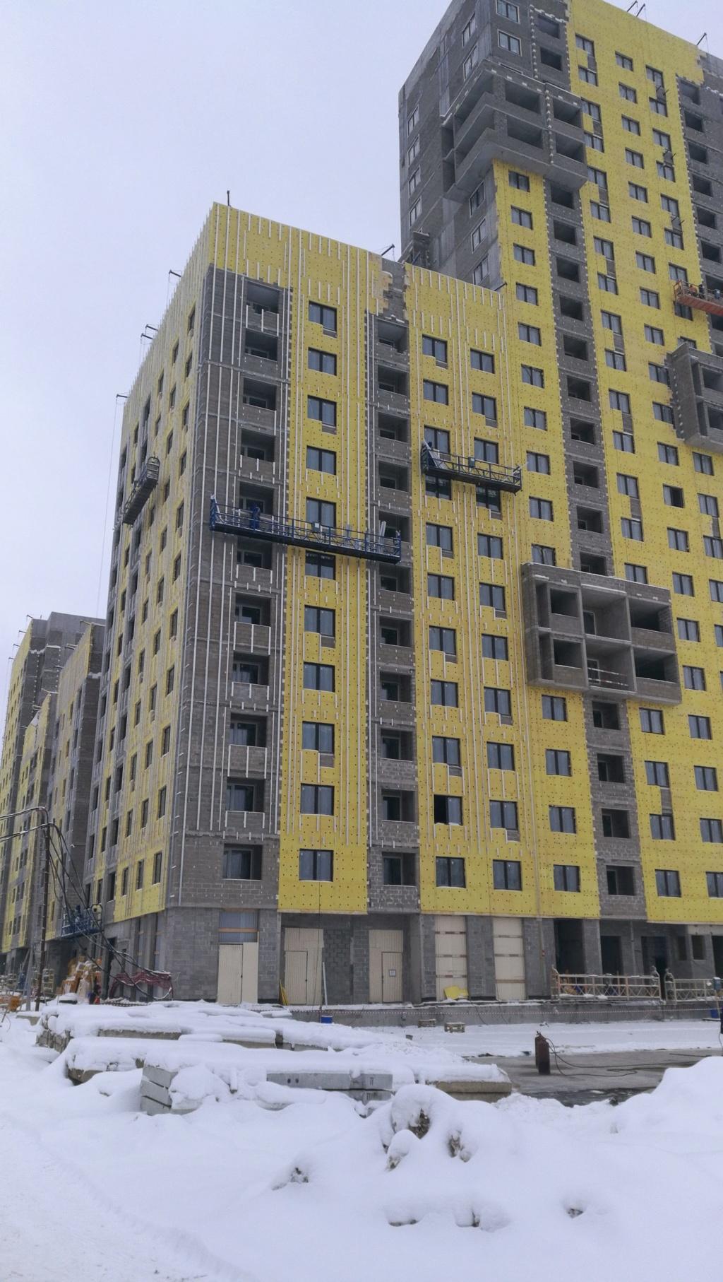 Строительство 3 корпуса  9211