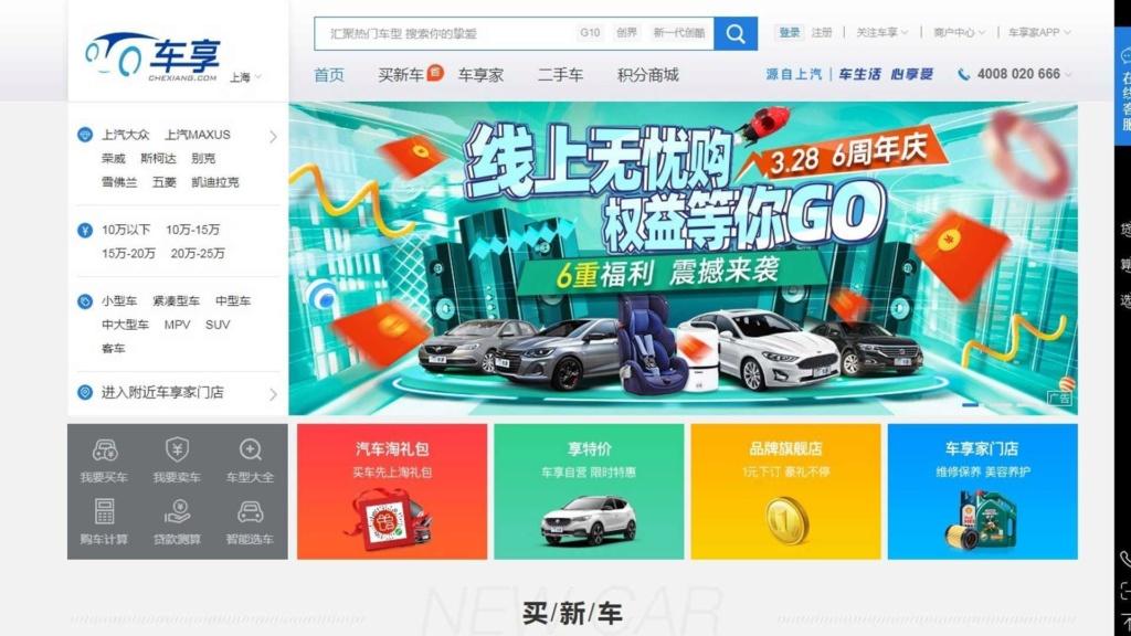 China: como o mundo automotivo está mudando no pós-coronavírus? Corona14