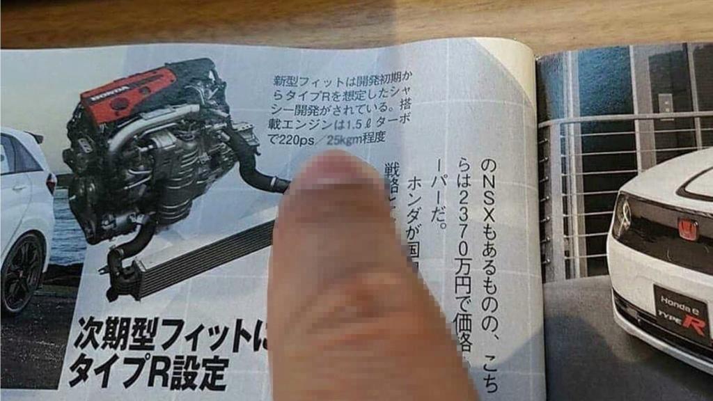 Novo Honda Fit terá versão esportiva Type R, diz revista Honda109