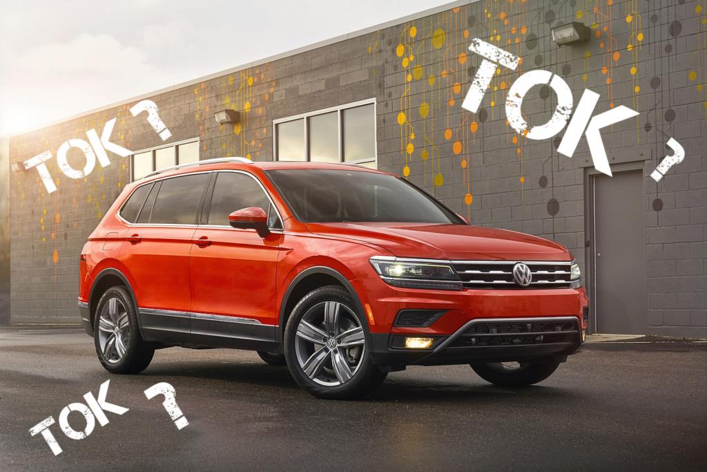 Os estranhos barulhos de suspensão e direção do VW Tiguan Tok10