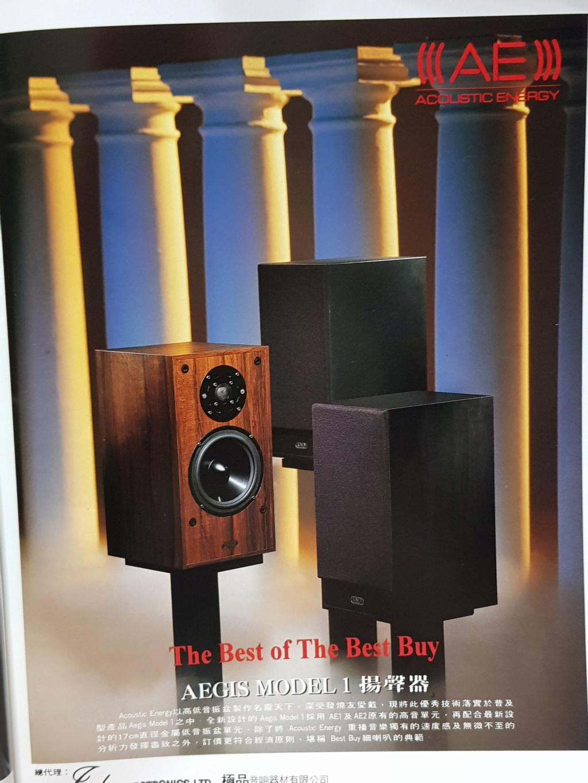 Acoustic Energy Aegis Model 1 speaker (New old stock) 20191237
