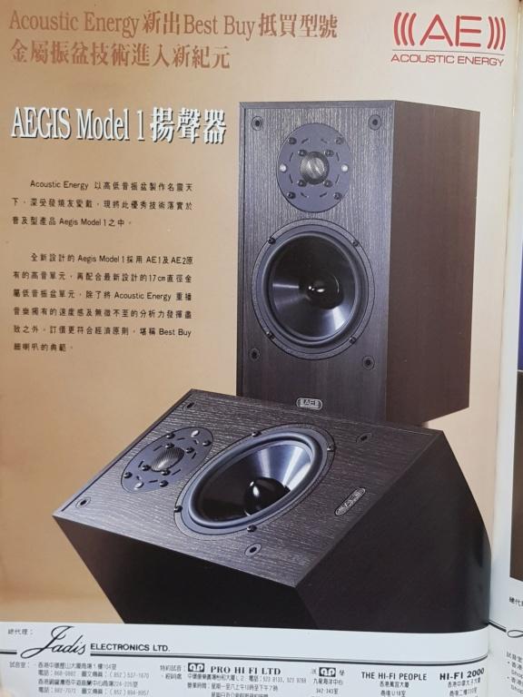 Acoustic Energy Aegis Model 1 speaker (New old stock) 20191238