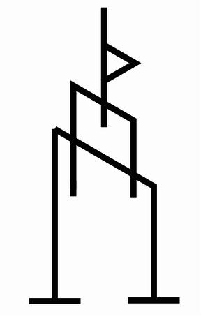 """""""Сторожевая башня""""-автор:Горох 16052810"""