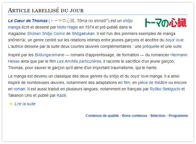 Wikipédia met Moto Hagio à l'honneur Captur10