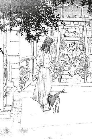 [MANGA] Le Chat aux Sept Vies Le-cha13