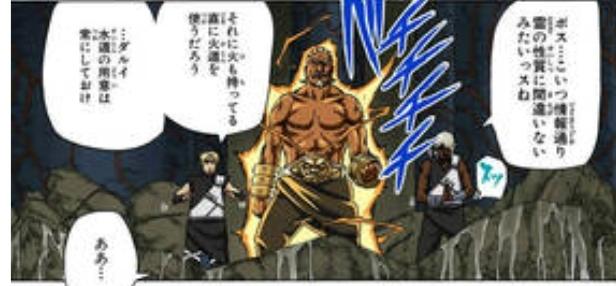 Kakuzu vs Tsunade - Página 9 Scree486