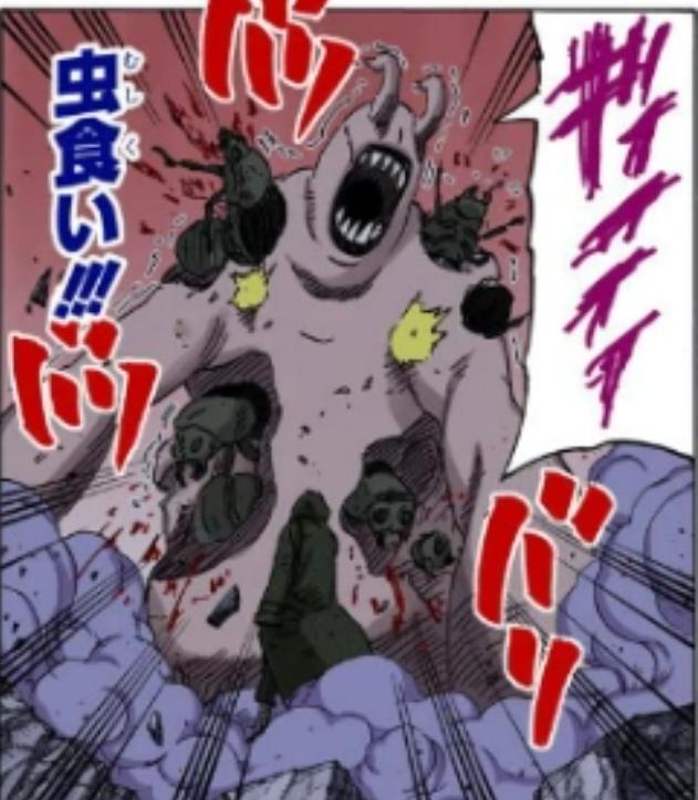 Shino poderia derrotar uma Bijuu com Kidaichū — Mushiku? Scree580