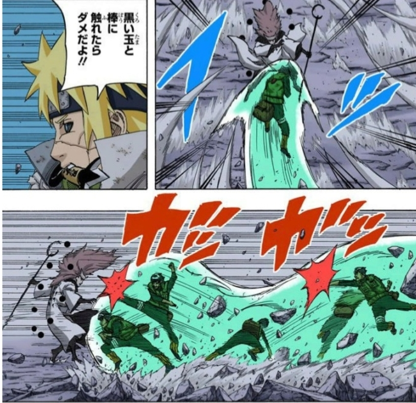 Might Guy vs Tsunade Screen28