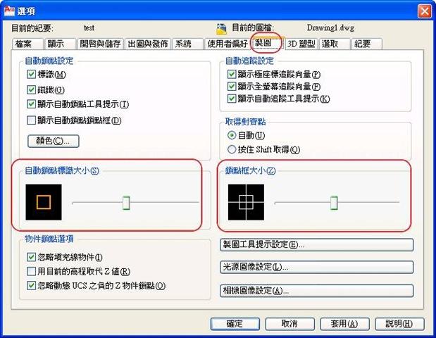 請問各位前輩先進,有人知道如圖左邊的系統變數嗎??? Clip_i10
