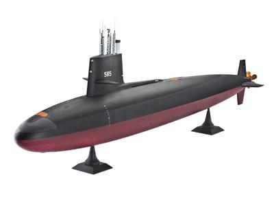 Revell U-Boot type IXC au 1/72ème 0511910