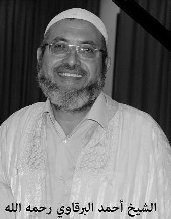 Allahou akbar [ Nécrologie ] - Page 11 11851010
