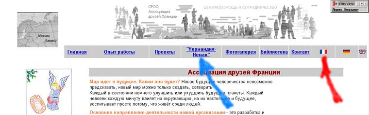 "concours ""Normandie-Niemen"" à Saratov 25_10_10"