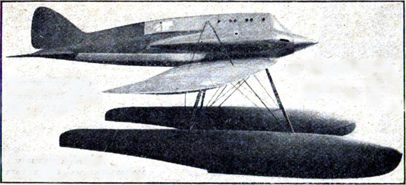 Quizz - Avions - 4 Img06710