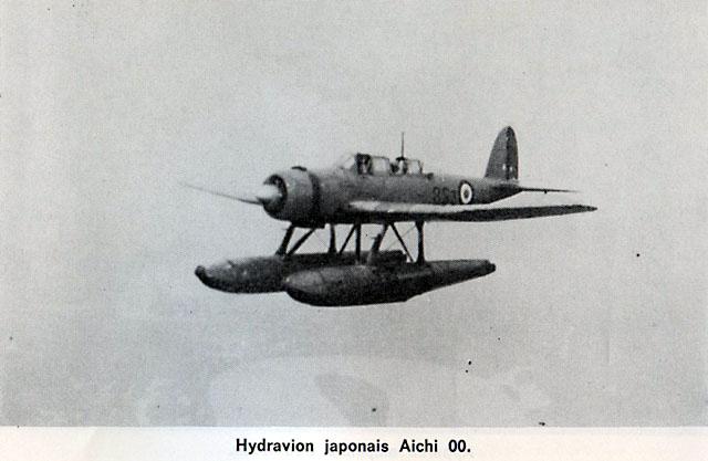 Guerre d'Indochine volet aérien Img11010
