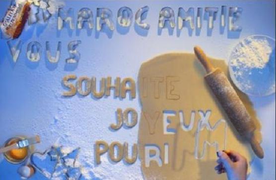 SPECIALITES  DE SOLY ANIDJAR POUR LA FETE DE POURIM 610
