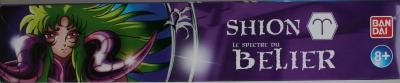 Shion du Bélier (Surplice) Minifr15