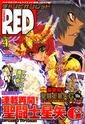 [Manga] Saint seiya Episode G + Assassin - Page 2 Red20110