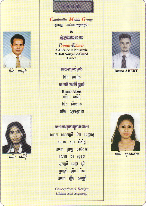 Protes Khmer 00115