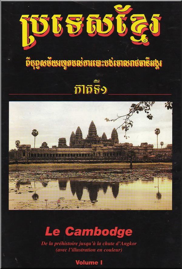 Protes Khmer 0013