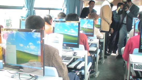 Microsoft воведува автобуски линии за вработените Micros10