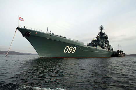 Russian Navy - Marine Russe - Page 3 11704410