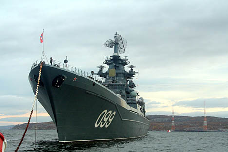 Russian Navy - Marine Russe - Page 3 11704412