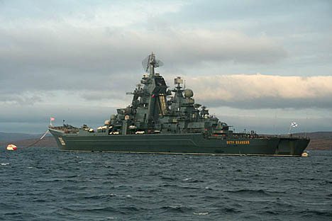 Russian Navy - Marine Russe - Page 3 11704510