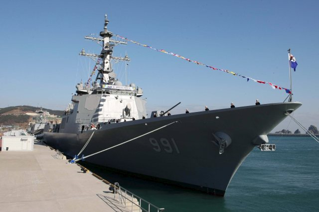 Republic of Korea Navy - Marine de la Corée du Sud - Page 2 20081218