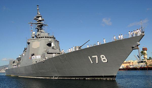 Japanese Maritime Self Defense Force (Marine Japon) Web_0823