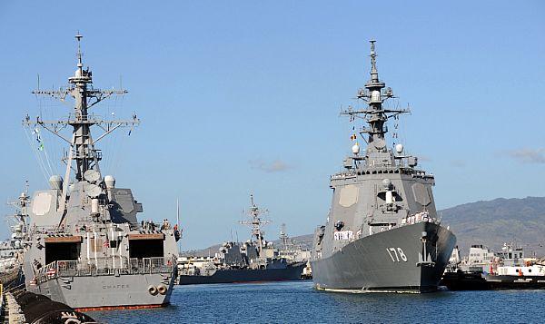 Japanese Maritime Self Defense Force (Marine Japon) Web_0824