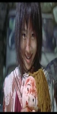 Sachiyo Konoe