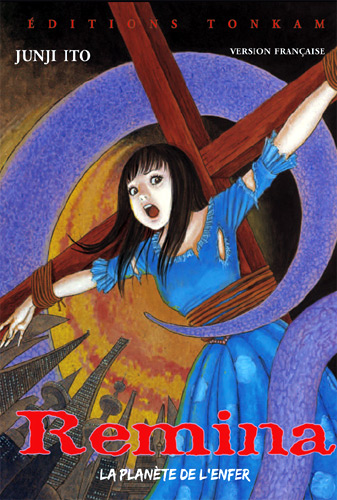 Remina - la planète de l'Enfer - Junji Ito Remina10