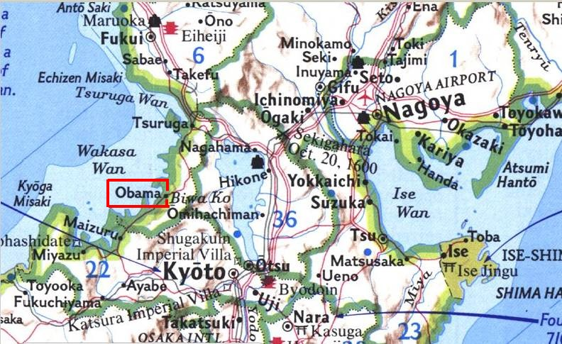 Obama - Province de Fukui - Japon. Captur24