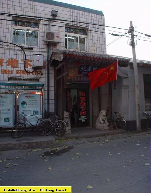 Ville souterraine de Xidan - Pekin - Chine. Captur87