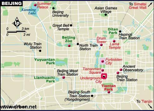 Ville souterraine de Xidan - Pekin - Chine. Captur88