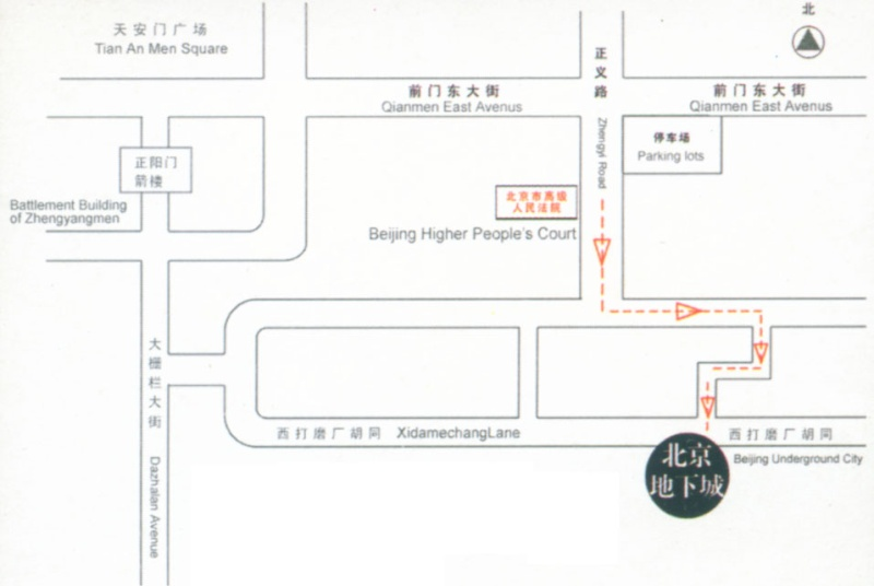 Ville souterraine de Xidan - Pekin - Chine. Underg11