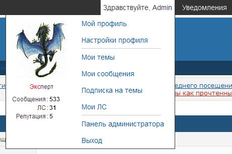 Обновление: Новые опции для Тулбара и  Улучшенная мобильная версия  Menu_r10
