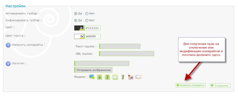 Обновление: Новые опции для Тулбара и  Улучшенная мобильная версия  Ru_too10