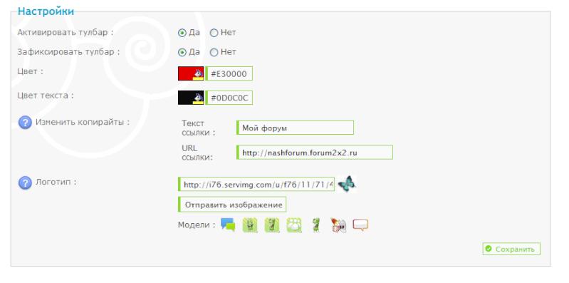 Обновление: Новые опции для Тулбара и  Улучшенная мобильная версия  Ru_too11