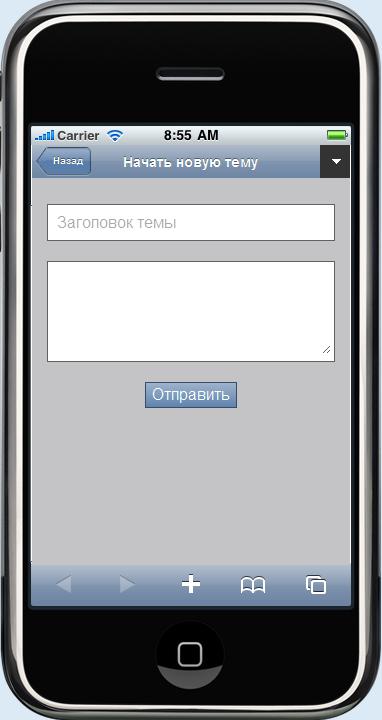 Мобильная версия форума Rumobi16
