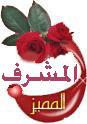 شادية دلوعة الشاشة العربية Caaony10