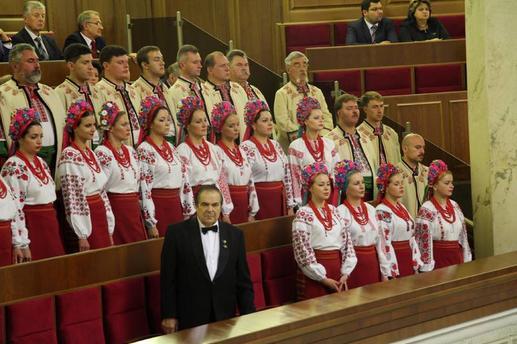 Украина на пути к президентским выборам 2015 года. Sessiy10