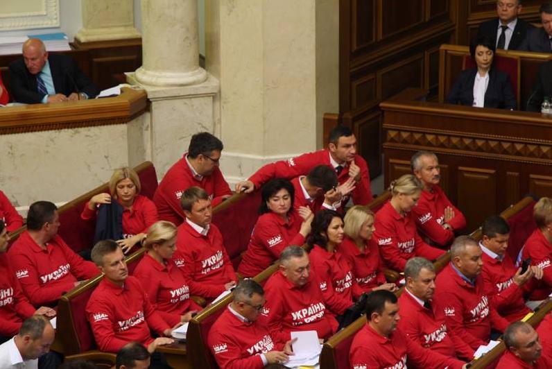 Украина на пути к президентским выборам 2015 года. Sessiy14