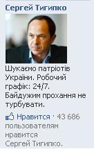 Читателям темы - Выборы в Украине 2012 в свете выборов 2006 года. Tihipk10