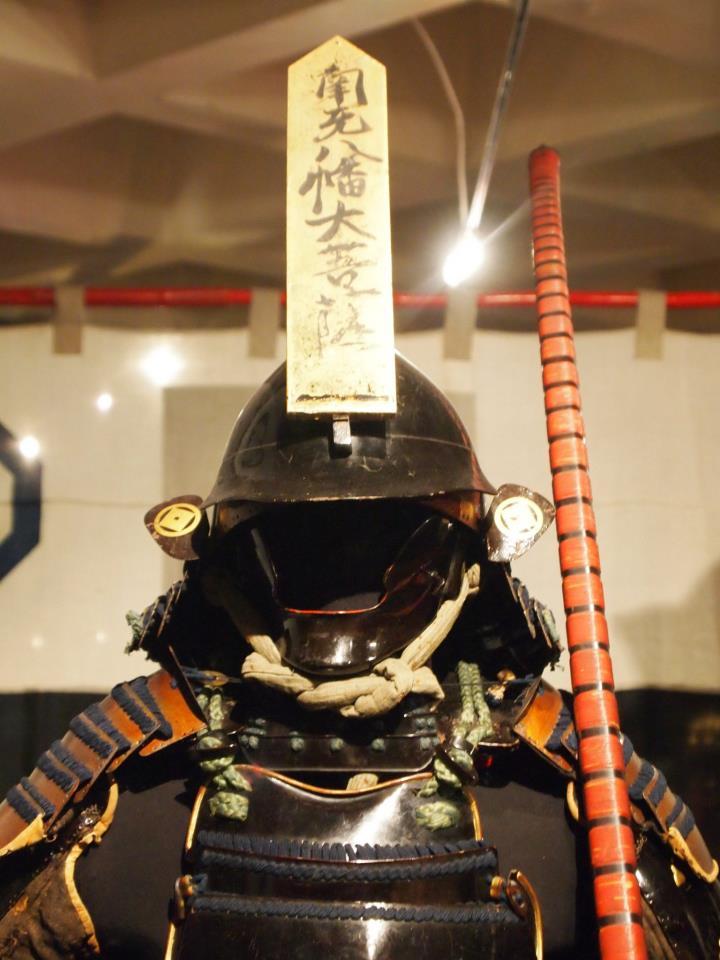 Exposition à Kiev: armures samourai (photos) 48260110