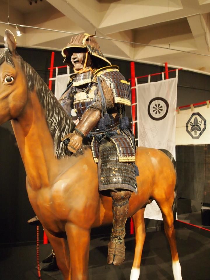 Exposition à Kiev: armures samourai (photos) 52538710