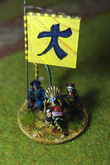 Samurai: armée de  DAIDOJI MASASHIGE  (1533-1590) Dsc_7014