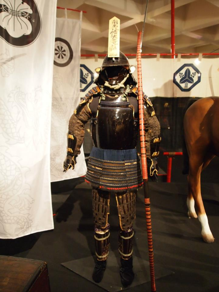 Exposition à Kiev: armures samourai (photos) E10