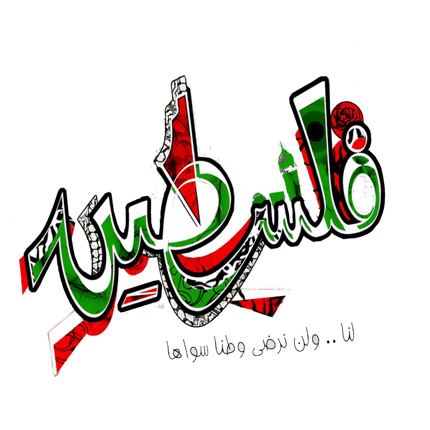الانتفاضة الفلسطينية الثالثة ( عودة .... وبقاء ) Ssssss12